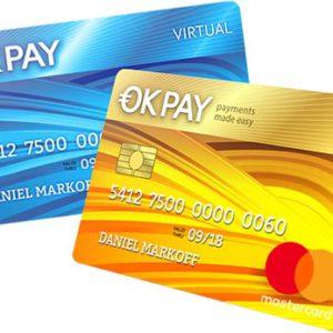 Virtual plastic card. Instructions